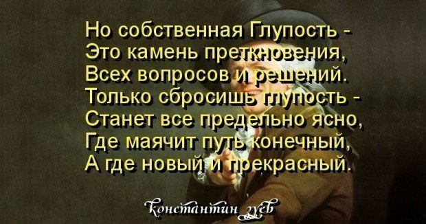 МАЙСКИЕ АФОРИЗМЫ С УТРА...