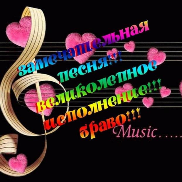 Открытки спасибо музыкальные анимация, открытки москве открытки