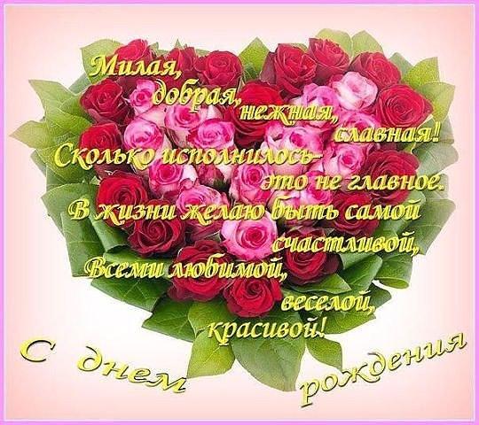 Поздравления с днем рождения сестре лилии