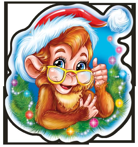 черным картинки с обезьянками для нового года любимым человеком
