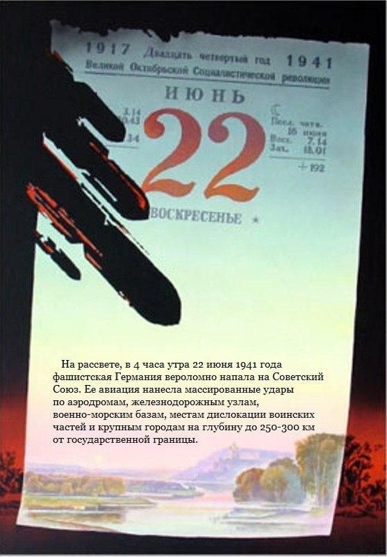 http://www.chitalnya.ru/upload3/332/546d67bf9894aae5d4975d72b9927aff.jpg