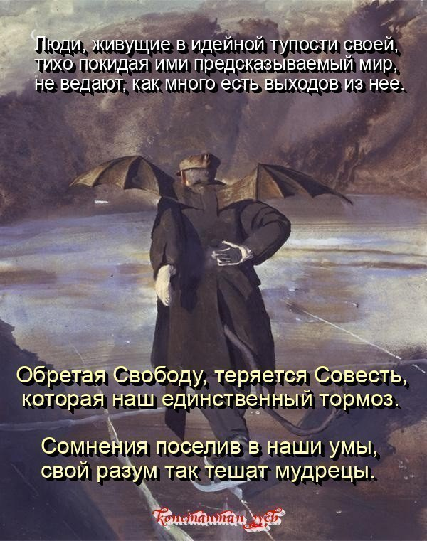 СВОЕЙ СУДЬБЫ ЗАЛОЖНИК...