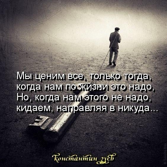 В ЗЫБКОЙ СУЕТЕ...