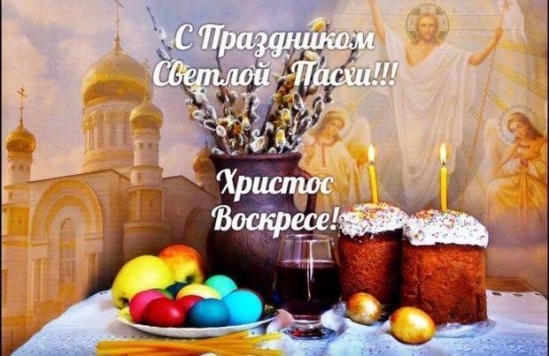 Картинки надписи, открытки с христос воскресе и воистину воскресе