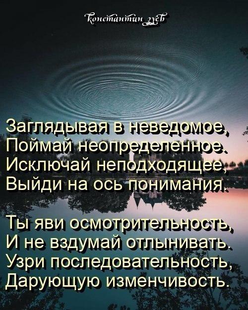 ТРЕПЕТНОСТЬ...