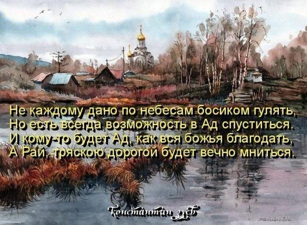 АФОРИЗМЫ О СУТИ БЫТИЯ...