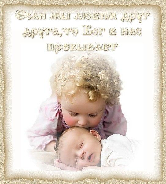 Христианские картинки с надписями для детей, день рождения лет