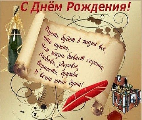 otkritka-pozdravleniya-s-dnem-rozhdeniya-odnoklassniku foto 13