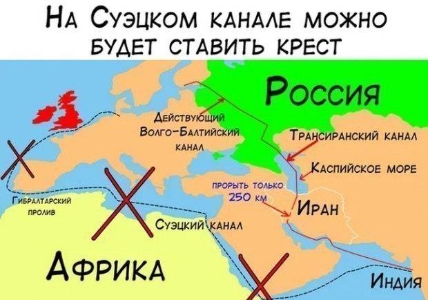 ТРИМАРАНЫ И КАНАЛ КАСПИЙ –ПЕРСИДСКИЙ ЗАЛИВ! ~ Проза (Статья)