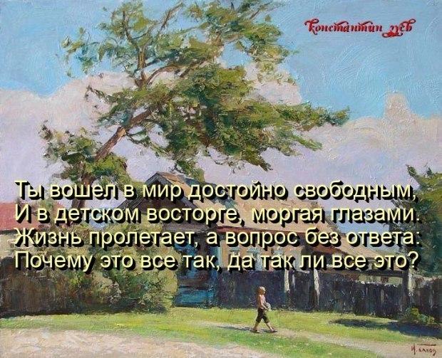 АФОРИЗМЫ ПРИВЕТСТВУЮТ ИЮЛЬ...