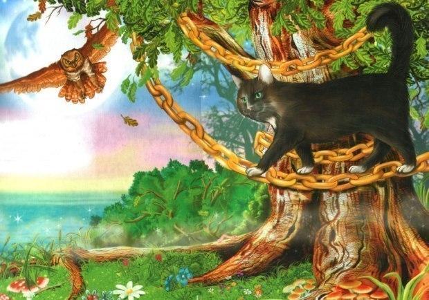Открытка у лукоморья дуб зеленый, лес