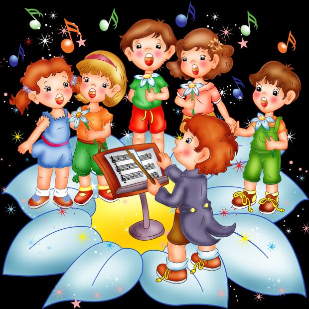 Рисунок поющие дети