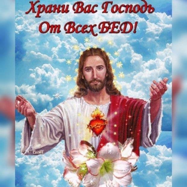 занимаемся красивые открытки с богом тех пор фестиваль