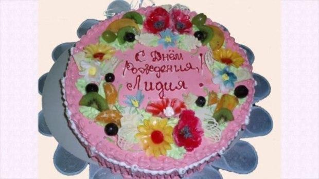 Лидочка с днем рождения картинки
