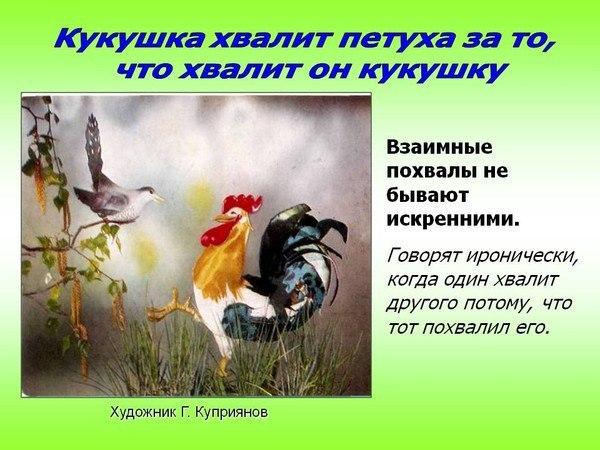 Парубій нагородив бійців Нацгвардії - Цензор.НЕТ 3033