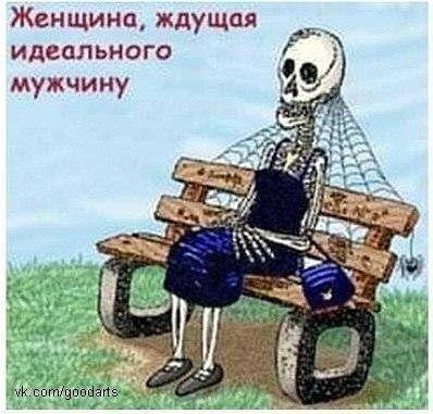 https://www.chitalnya.ru/upload3/413/0d4d971385d625546ecac444338ab6e4.jpg