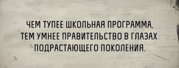 ИЗ МАРТА ВЫШЛИ АФОРИЗМЫ...
