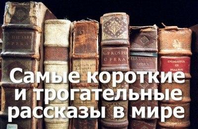 https://www.chitalnya.ru/upload3/421/90dafaebaab19cf445ccd73cd7fc7508.jpg