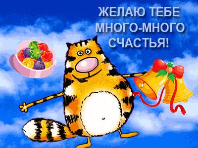 Обезьянами, з-12158 открытка среднего формата желаю тебе много-много счастья