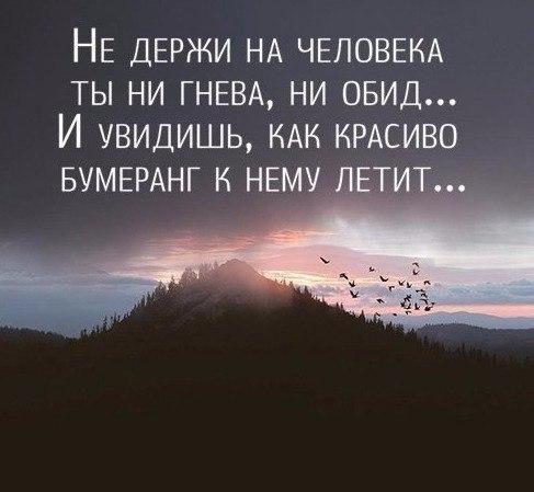 ГОВОРИ НЕ ТАЯСЬ...