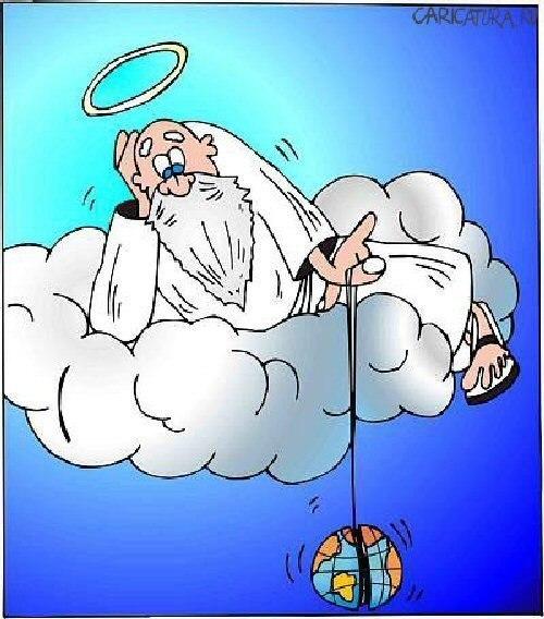 Небесный беспредел...