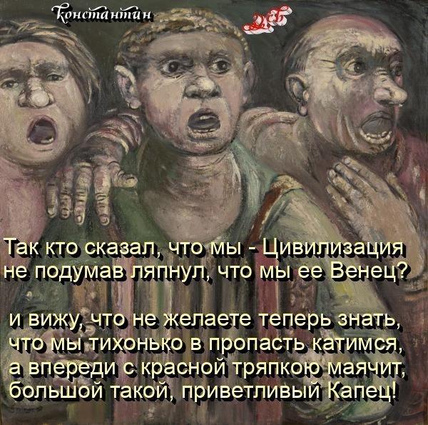 В АДСКОМ ПЛАМЕНИ СГОРАЯ...
