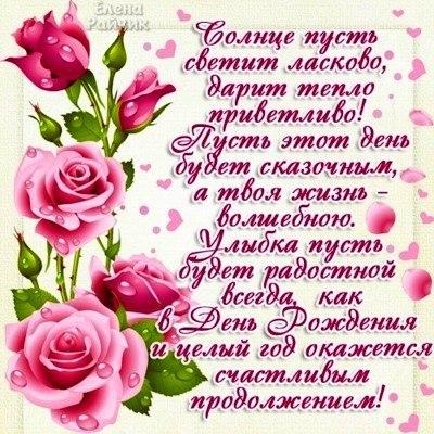 Поздравления к дню россии губернатора