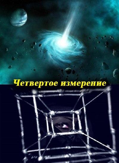 Во вселенной не существует времени