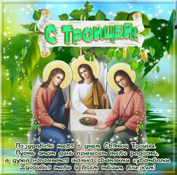 Канал свята смотреть сегодня поздравления с