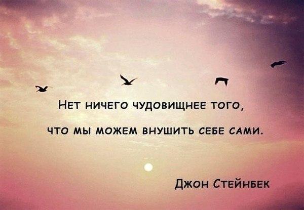 АФОРИЗМЫ В ОСЕННЕЙ ПЕЧАЛИ...