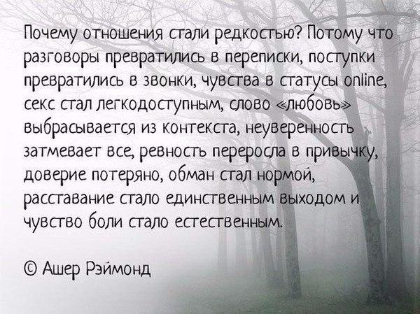 ВЗГЛЯД АПРЕЛЬСКИХ АФОРИЗМОВ...