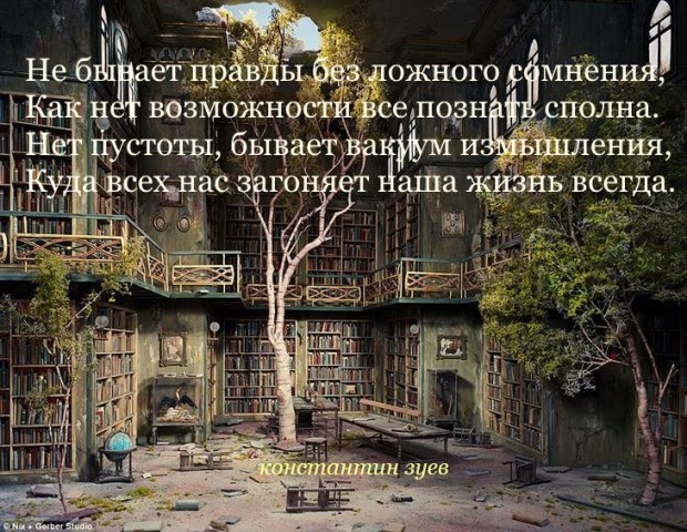 МЕСТО ВСТРЕЧИ - ДУША...
