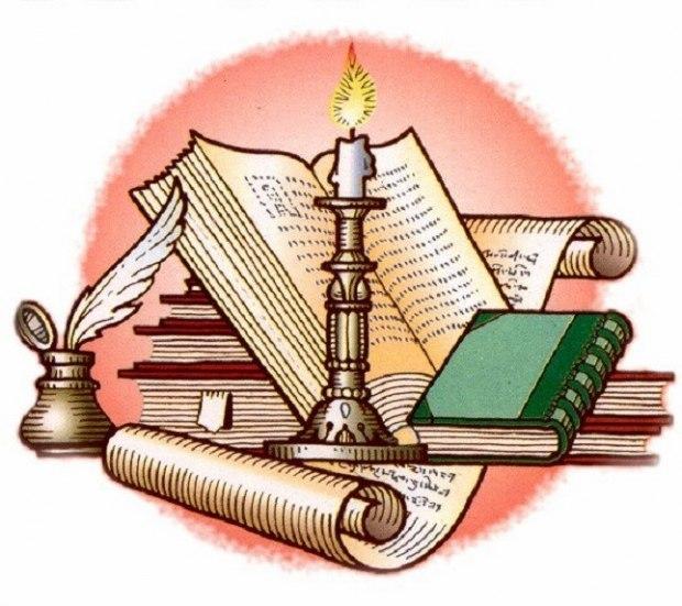 Литературные юбилеи картинки, для открытки