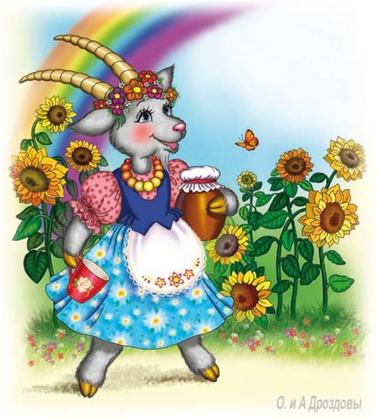 Картинки про козу для детей, картинки папа пей