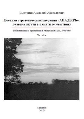 https://www.chitalnya.ru/upload3/525/51aaeac9c4e6a1a11f8ebfc795b9d13f.jpg
