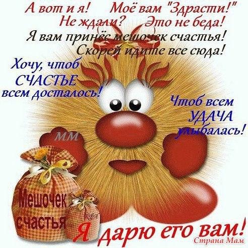http://www.chitalnya.ru/upload3/534/42cb979f13384dbbbc17756f7c785908.jpg