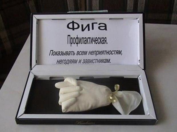 https://www.chitalnya.ru/upload3/536/585aee711e49dadb5486a07c7456bd15.jpg