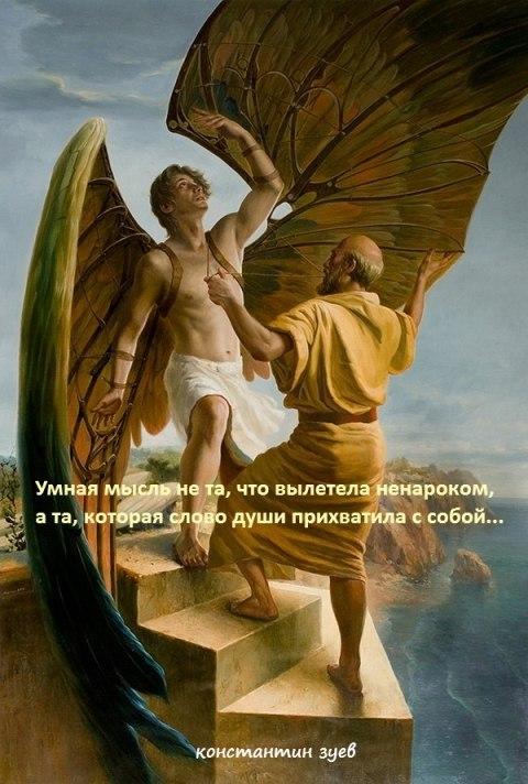 К ВАМ МОИ СЛОВА...