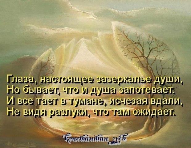 ВЕЧЕН ПУТЬ ВСЕЛЕНСКИЙ...
