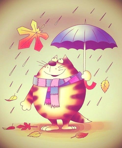 Открытки ура дождь, прикольные аск фото