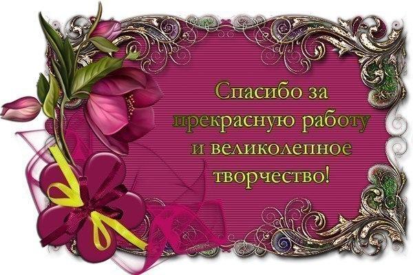 https://www.chitalnya.ru/upload3/546/d2831b77ae6e24586b07785dc11d3d4b.jpg
