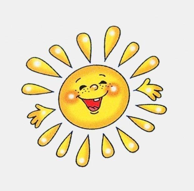 Картинка солнышка с анимацией, картинки пропаже