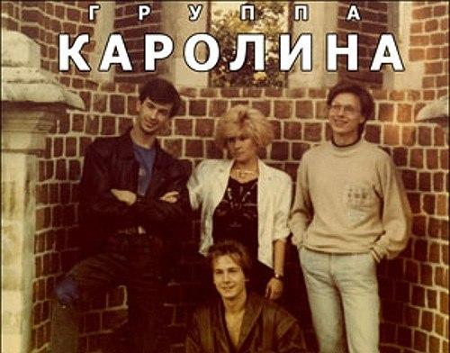 КАРОЛИНА ЛЕТНИЙ ДИСКОБАР MP3 СКАЧАТЬ БЕСПЛАТНО