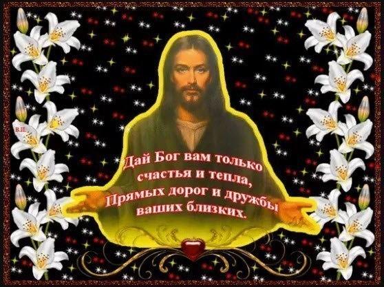 Открытки дай бог здоровье, самого доброго открытка