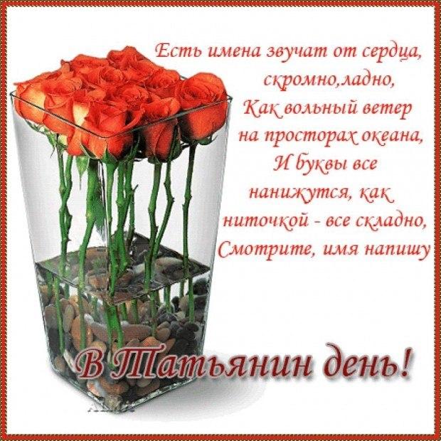 Вам желаем вечного везенья, искренне сегодня говорим: вы прекрасны, так пускай с годами расцветает ваша красота, и за всеми добрыми делами пусть любовь скрывается всегда!
