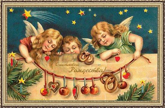 Поздравление с рождеством христовым на французском языке