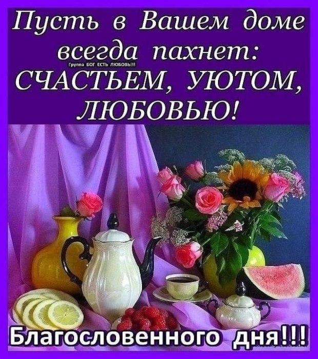Открытки пусть в твоей жизни всегда будет счастье, поздравление успехами работе