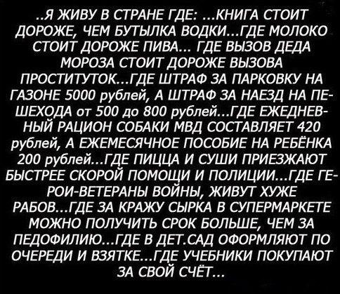 ПЕРВЫЙ СНЕГ и АФОРИЗМЫ...