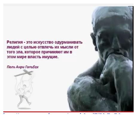 Нас об'єднують Україна і віра, - Порошенко привітав українців з Різдвом за григоріанським календарем - Цензор.НЕТ 3466