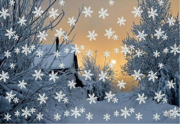 Открытка с падающим снегом и текстом